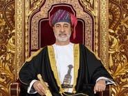 مرسوم من سلطان عمان بإعادة تنظيم مجلسي الدفاع والأمن الوطني