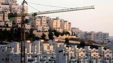 ''غرب اردن میں 800 نئی یہودی بستیوں کا قیام قابل مذمت ہے''