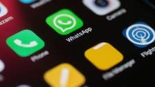 """مع أزمة الخصوصية.. هذه أهم 5 بدائل لتطبيق """"واتساب"""""""