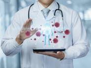 أجوبة هامة من الصحة العالمية عن لقاحات كورونا