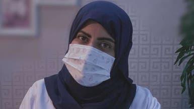 أنقذت حياة طفلتين من الغرق.. ممرضة سعودية تروي التفاصيل