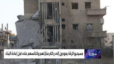 هذه قصة هروب وعودة 37 عائلة مسيحية إلى مدينة الرقة السورية