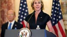 US cancels UN envoy's trip to Taiwan, citing Biden transition