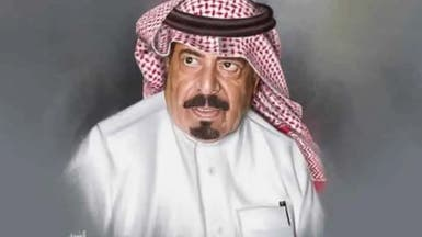 وفاة الشاعر السعودي مستور العصيمي عن عمر 92 عاماً
