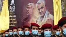 سلیمانی کی ہلاکت سے زیادہ اہم بات کیا تھی؟ ایرانی محقق نے واضح کر دیا