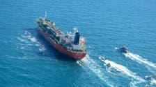 یرغمال بحری جہاز کے بدلے ایران کا جنوبی کوریا سے منجمد رقوم واگزار کرنے کا مطالبہ