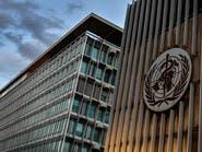 منظمة الصحة تعقد اجتماعاً طارئاً حول نسخ كورونا المتحورة