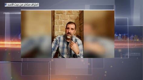 مرايا | اعتراف متأخر من بيت الأسد