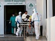 لبنان.. حالة طوارئ صحية لاحتواء كورونا.. وبرلمانه يقر قانون اللقاح