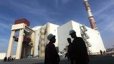 جوہری معاہدے کی نئی خلاف ورزی ، ایران کی یورینیم دھات کی تیاری میں پیش رفت کی تصدیق