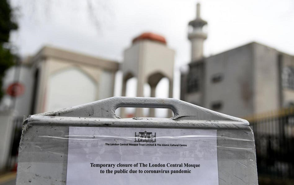 Regent's Park Mosque, also known as the London Central Mosque, has only just closed its doors since it was built in 1944 due to the epidemic.