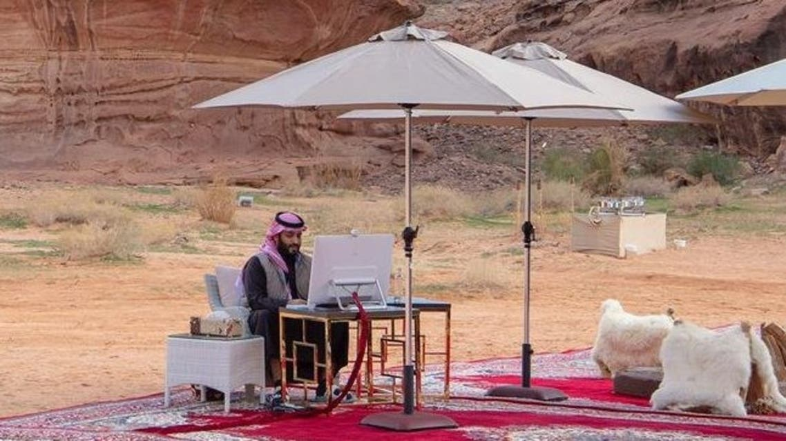 Saudi Arabia's Crown Prince participates in a World Economic Forum dialogue session. (SPA)