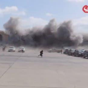 شاهد.. لقطات تعرض للمرة الأولى عن هجوم مطار عدن ونتائج التحقيقات