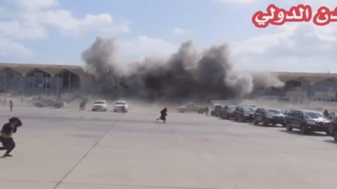 الهجوم على مطار عدن