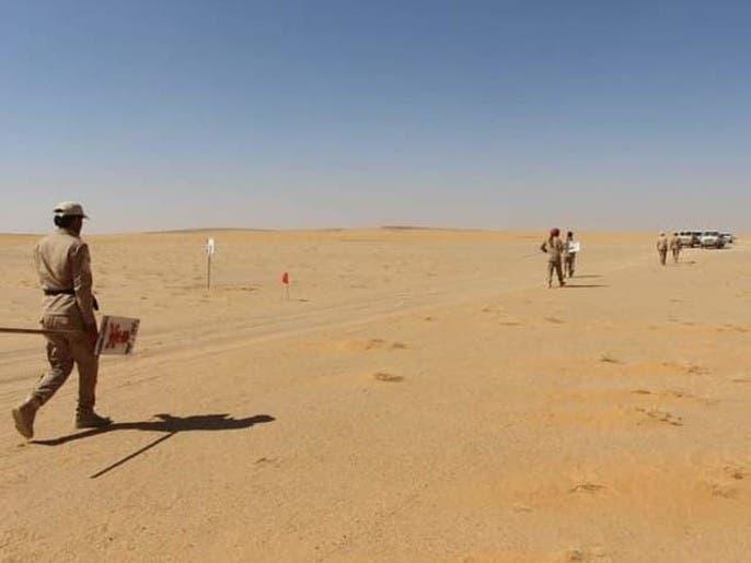 """اليمن.. """"مسام"""" يطهر حقول ألغام حوثية في الجوف"""