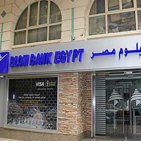 توقيع اتفاقية استحواذ المؤسسة العربية على بلوم مصر بـ 427 مليون دولار