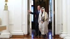 Saudi FM Faisal bin Farhan arrives in Moscow for official visit