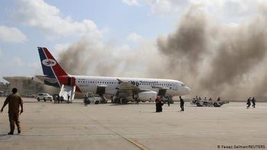 رویترز: تیم کارشناسان بینالمللی حوثیها را مسئول حمله به فرودگاه عدن دانست