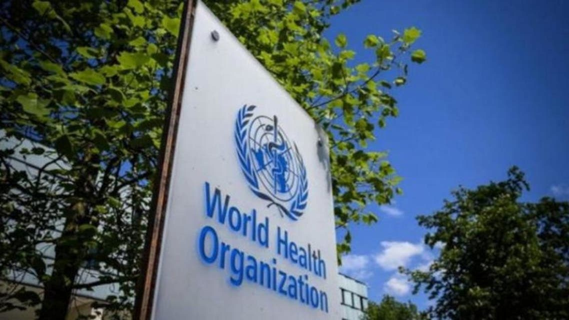 منظمة الصحة العالمية 1