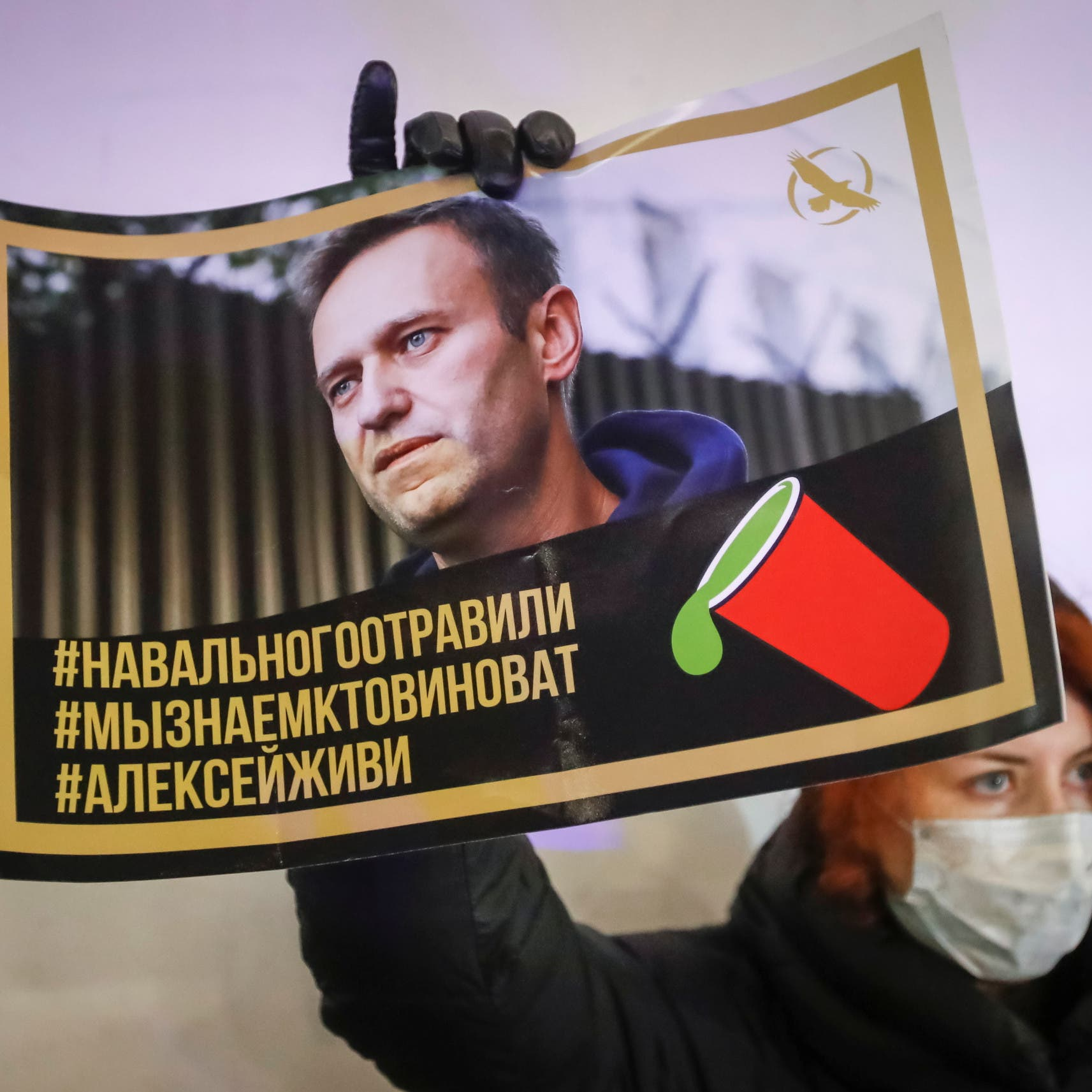 تصعيد شرس.. نافالني يطالب الروس بالتظاهر ضد النظام