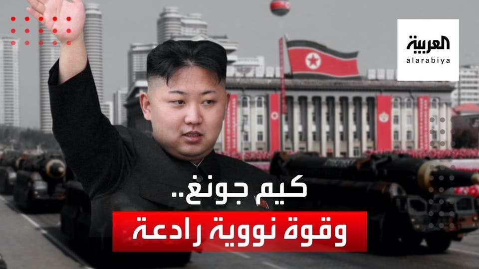 قبيل تسلم بايدن السلطة.. زعيم كوريا الشمالية يلوح بالنووي