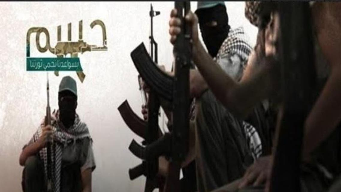 یک جنبش تروریستی قاطع