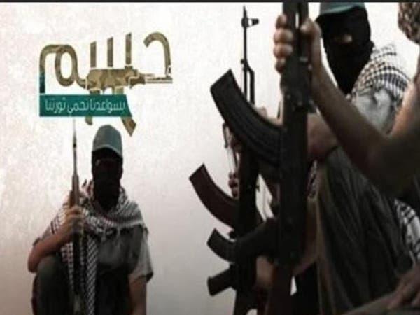 مصر.. أحكام بالسجن على 278 متهماً من عناصر الإخوان