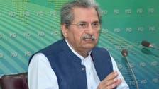 پاکستان میں تعلیمی اداروں کے 18 جنوری سے مرحلہ وار کھولنے کا نیا شیڈول جاری