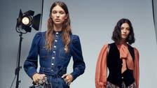 رغم الوباء والإغلاق.. أسبوع لندن للأزياء الجاهزة يقام بموعده
