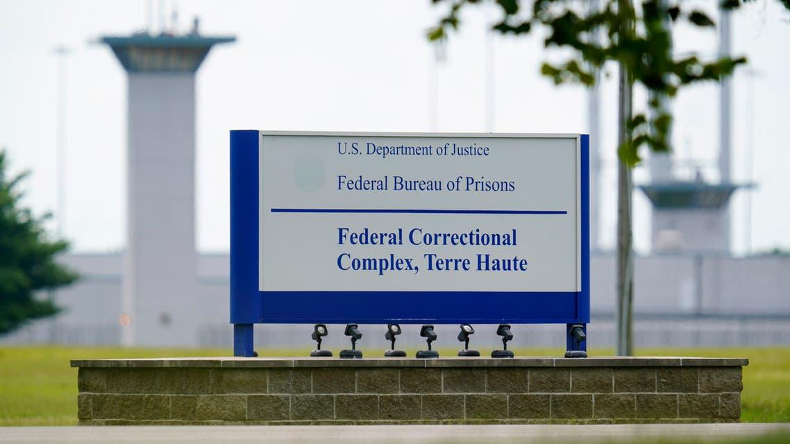 The federal prison complex in Terre Haute, Ind. (File photo: AP)