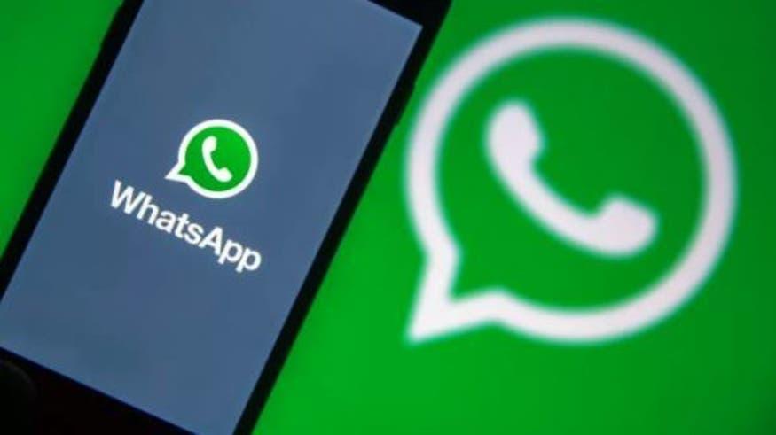 واتساپ بار دیگر اجرای قوانین جدید «حریم خصوصی» را به تعویق انداخت
