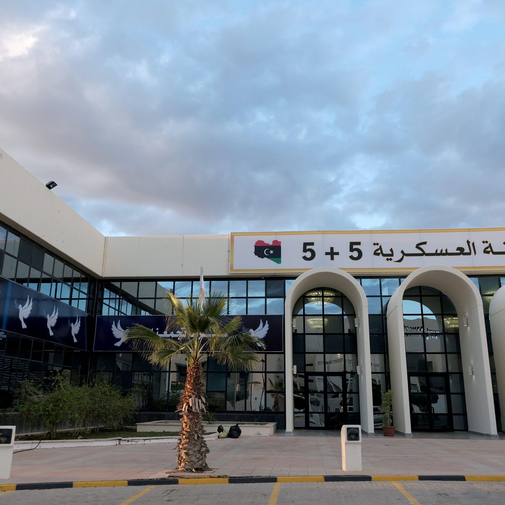 """ليبيا.. اللجنة العسكرية تضع خطة لإخراج المرتزقة بشكل """"متوازن"""""""
