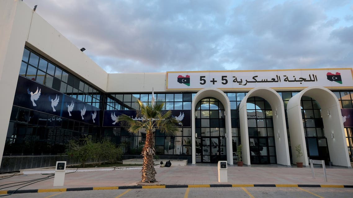 The entrance to the meeting hall of the 5+5 Military Committee is pictured in Sirte, Libya November 22, 2020. Picture taken November 22, 2020. REUTERS/Esam Omran Al-Fetori