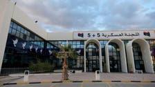 اجتماع جديد للجنة العسكرية الليبية لمناقشة خروج المرتزقة