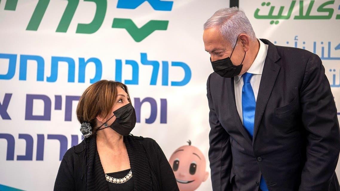 Israeli PM Netanyahu visits a coronavirus vaccination facility in Nazareth. (Reuters)