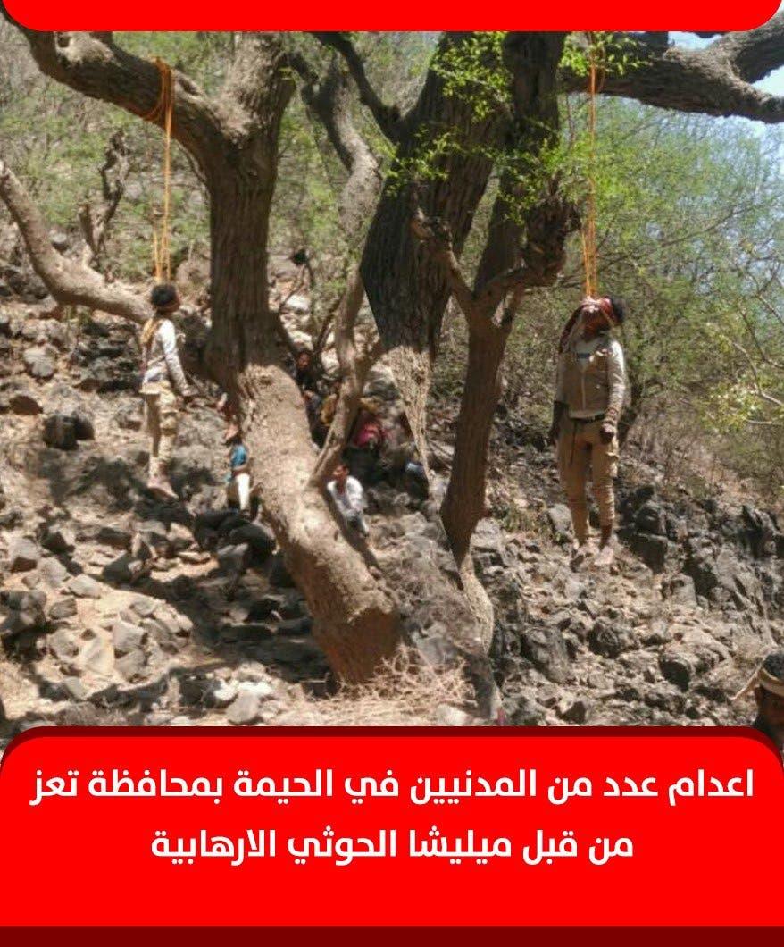 الحوثيون ينفذون إعدامات ميدانية في منطقة الحيمة ب تعز