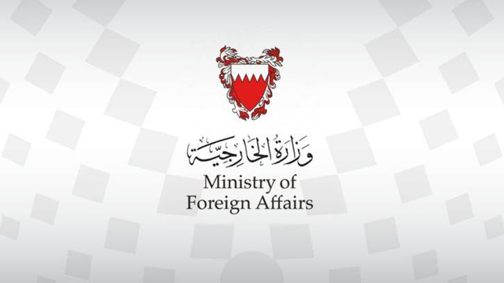 البحرين: تصريحات وزير خارجية لبنان مسيئة للسعودية ولدول الخليج