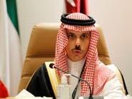 السعودية: نواصل التنسيق مع الأردن بشؤون المنطقة