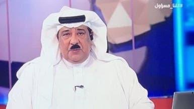 وزير الإعلام السعودي ينعى المذيع فهد بن ناصر الحمود