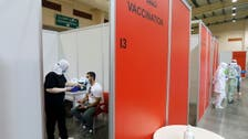 Coronavirus: Pfizer delays Bahrain's vaccine delivery for January