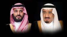 خادم الحرمين وولي العهد يعزيان أمير الكويت في وفاة الشيخة فضاء