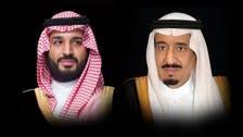 الشیخہ فضا کی وفات پر سعودی قیادت کی کویتی قیادت سے تعزیت