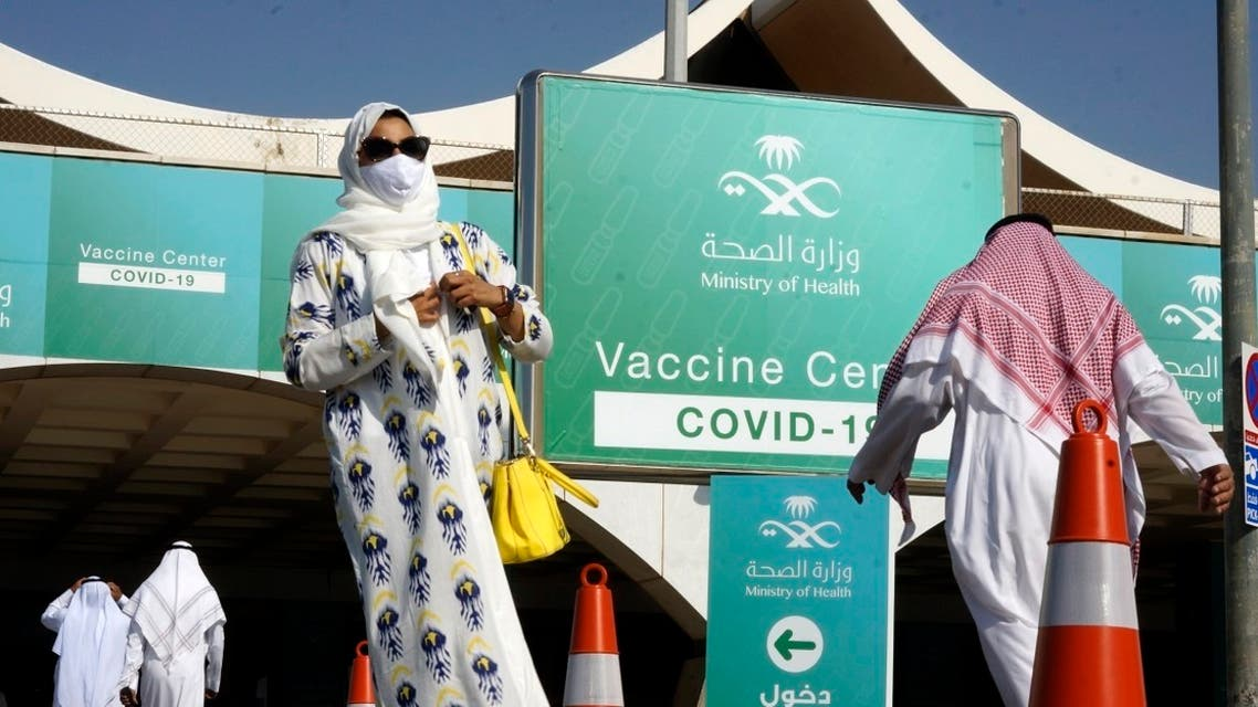 People take advantage of a new coronavirus vaccination center at the old Jiddah airport, Saudi Arabia. (AP)