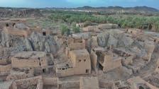 أقدم قرية سعودية استوطنتها القبائل تختزن إرثا حضاريا..