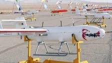 کیا ایران نے سعودی عرب  پر حملوں میں استعمال ہونے والے ڈرونز کی نمائش کی؟