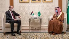 مسئلہ فلسطین کا جامع حل تلاش کیا جانا وقت کی اہم ضرورت ہے: سعودی عرب