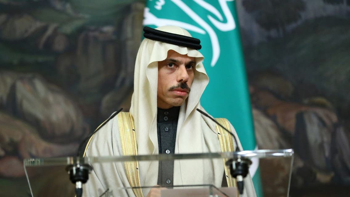 Saudi Arabia's Foreign Minister Prince Faisal bin Farhan Al Saud attends a news conference following talks with Russia's Foreign Minister Sergei Lavrov in Moscow, Russia January 14, 2021. Russian Foreign Ministry/Handout via REUTERS ATTENTION EDITORS - THIS IMAGE WAS PROVIDED BY A THIRD PARTY. NO RESALES. NO ARCHIVES. MANDATORY CREDIT.