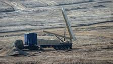 Iran's army test fires short-range 'smart' missile