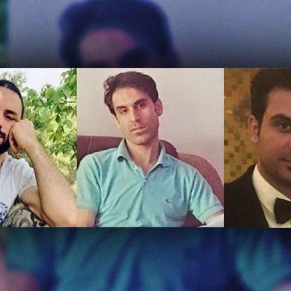 العفو الدولية تنشر تفاصيل تعذيب شقيقي مصارع إيران