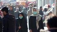آخرین آمار کرونا در افغانستان؛ شمار مبتلایان به 54 هزار و 483 تن رسید